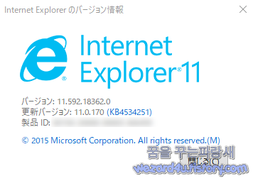 Internet Explorer 11 브라우저 제로 데이 공격에 대한 경고 및 대처법