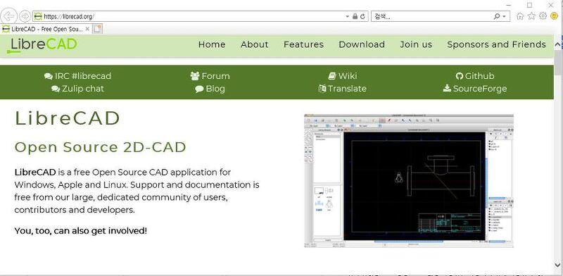 도도의 초록누리 :: [PC활용] LibreCAD, BrlCAD 프로젝트 - 소개, 설치