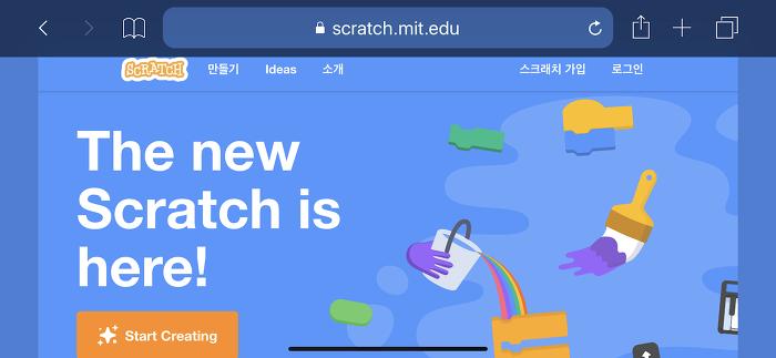 Scratch 3.0 판올림