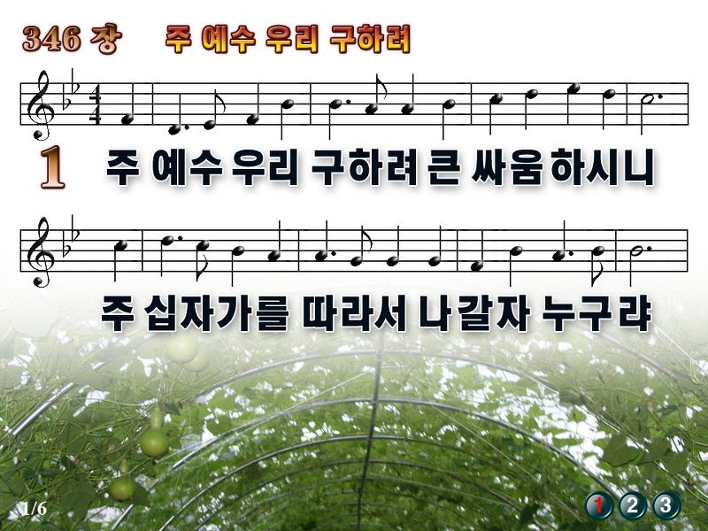 김유정♥안효섭 로맨스 서사, 운명 그 자체 (홍천기) : 스포츠동아