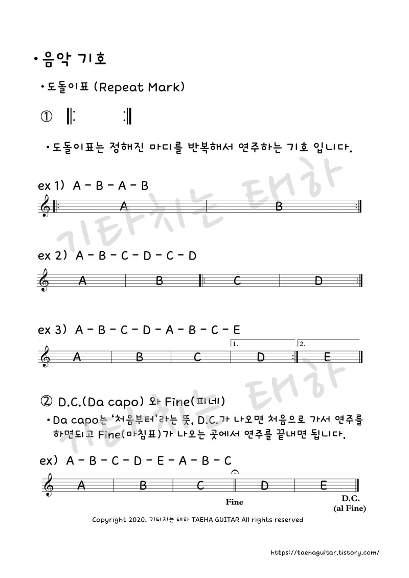 다카포 음악