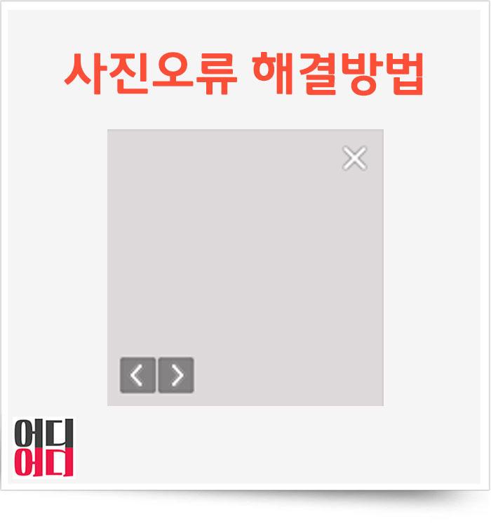 국민지원금, 배달앱 사용 땐 현장 결제…네이버·카카오