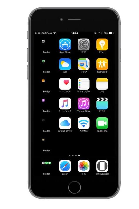 아이폰 배경화면 만들기 앱 - transportkuu.com