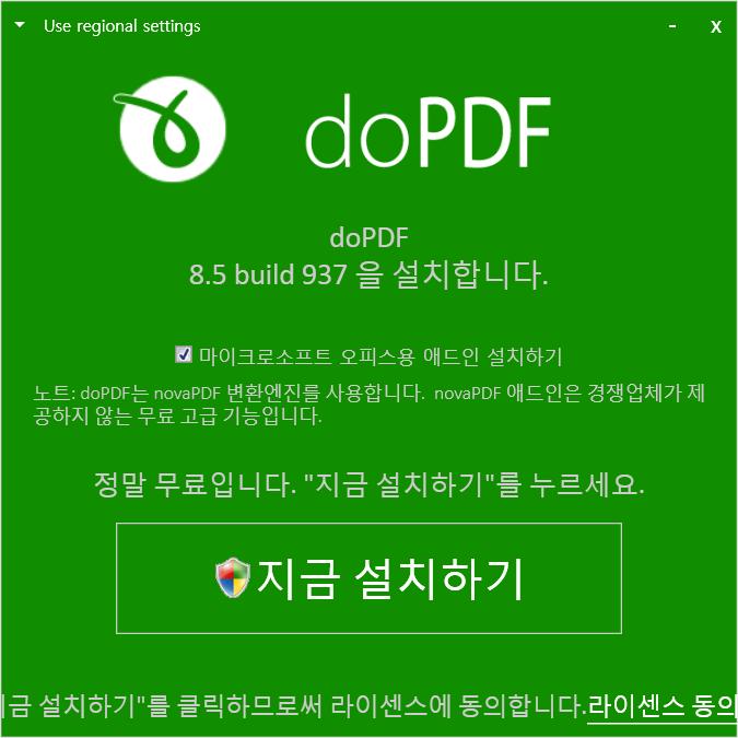 djvu pdf 변환