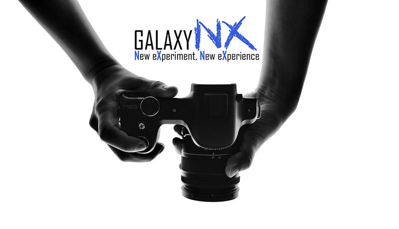 미러리스 카메라 갤럭시NX를 말하다 - 스마트 모드 활용법