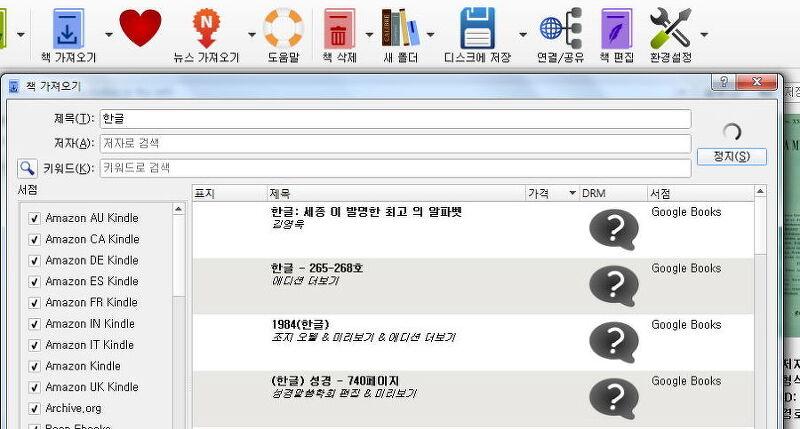 pdf ebook 변환