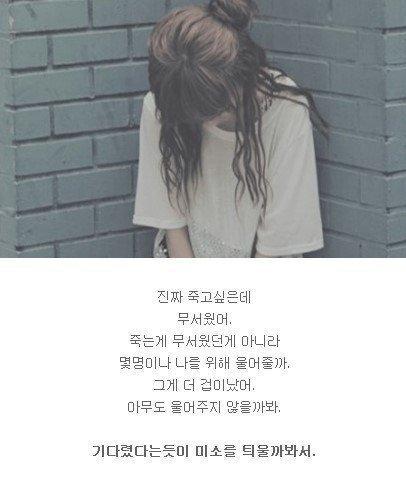 싸이월드 사진첩 글귀 4