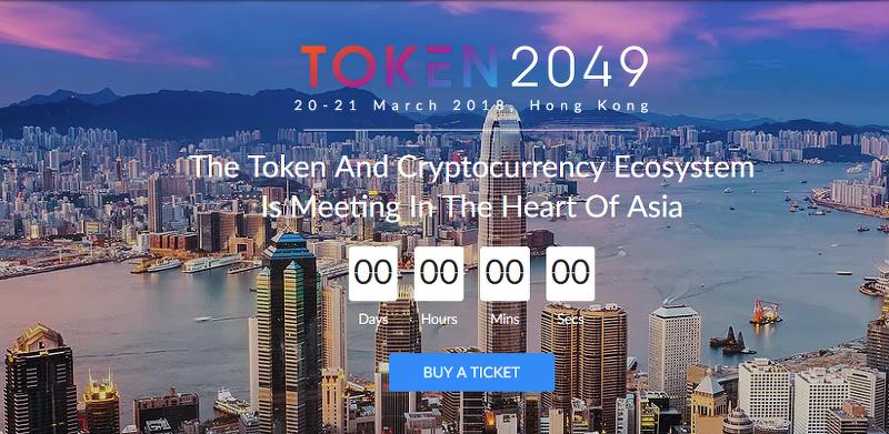 메디코인 메디블록 팀 아시아 최대 블록체인 컨퍼런스 Token2049 ...
