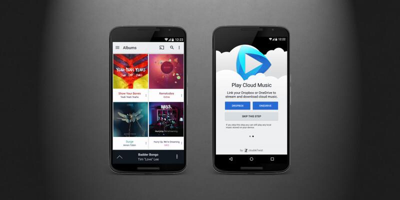 구글 드라이브 음악 재생
