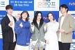 '온앤오프' 시즌2 종영..어제(6일) 마지막 녹화 진행