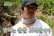 '안다행' 박준형, '허세+수다' KCM에 폭발