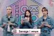 '음중' 에스파 2주 연속 1위, 은혁·남우현→씨엔블루 컴백