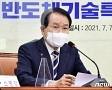 5선 변재일, 이재명 열린캠프 '공동선대위원장' 합류