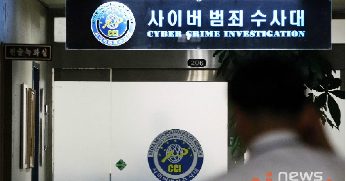 """'국정원 댓글분석' 경찰들 """"한치의 양심 거리낌 없다""""더니.."""