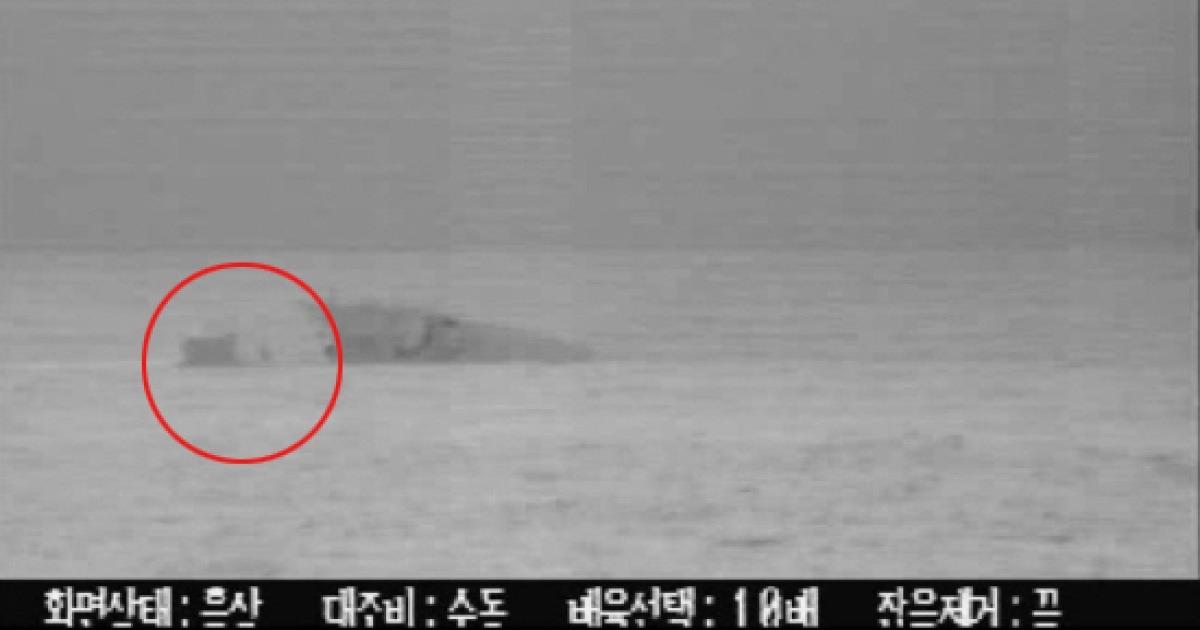 [영상] 천안함 TOD 반파직후 '미상의 점(물체)' 존재 확인