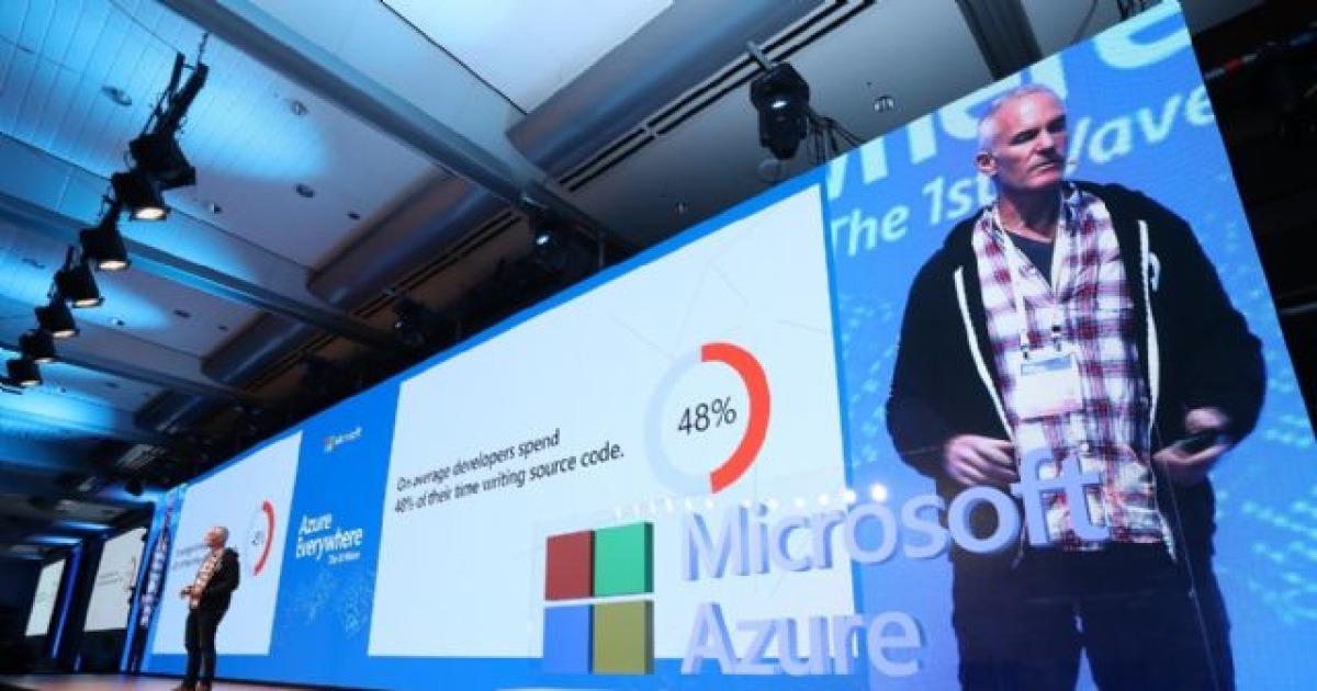 한국MS, 컨퍼런스서 '애저' 기술력·전략 공유