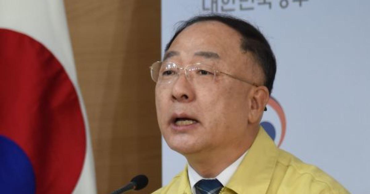 국민 100% '긴급재난지원금' 지급 제동 건 홍남기 부총리