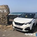 [시승기] 완전히 새롭게 나타난 푸조 5008 SUV