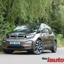 [시승기] UP! UP!! UP!!! BMW i3 120Ah EV