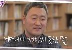 아들이 사제가 되는 것을 계속 반대하셨던 어머니께 전하지 못한 말 | tvN 210421 방송