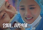 유진, 생명 위독한 김현수 보고 오열♨