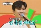 '흥얼흥얼'♬  임영웅과 함께 ↖댄스댄스↗ TV CHOSUN 210506 방송