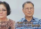 딸이 이혼을 결심했을 때, 처음 듣는 부모님의 속마음.. | JTBC 210723 방송