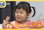 엄마 장윤정 노래에 대한 연우 VS 하영이의 반응은? | KBS 210228 방송