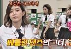 베를린 댄스 그녀, 채정안 \'범 내려 온다\' 재해석 댄스-★ | JTBC 210612 방송