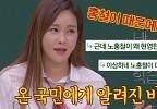 노홍철 때문에 온 국민에게 실제 나이를 밝히게 된 현영  | JTBC 210515 방송
