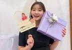 박소담, 31세 믿기지 않는 소녀美..예쁜 미소까지 완벽