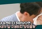 """""""여배우의 삶이 녹록치가 않아서…"""" 아내 김지영을 향한 서운함과 미안함"""