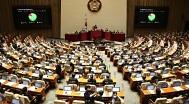 가덕신공항 특별법, 선거개입 논란속 본회의 통과..찬성 181표