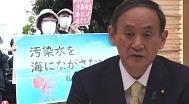日 후쿠시마 오염수 방류 결정..