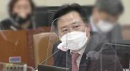 강기윤 의원 압수수색·전 행복청장 소환..고위직 투기 수사 '속도'
