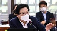 경찰, '투기 의혹' 강기윤 의원 압색..前 행복청장은 소환 조사