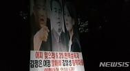 탈북단체, 대북전단 살포 예고..통일부
