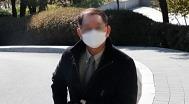 이재명 압박에 물러났다는 황무성 성남도개공 초대 사장..재임 중 사기 혐의로 재판 받아