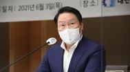 공정위, '대장동 투자' 킨앤파트너스 조사..SK계열사 여부 확인