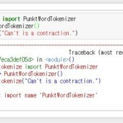 파이썬 Python/NLTK' 카테고리의 글 목록