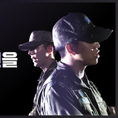 Air-Music/ㅆ! : 장병참여 음악콘텐츠' 카테고리의 글 목록