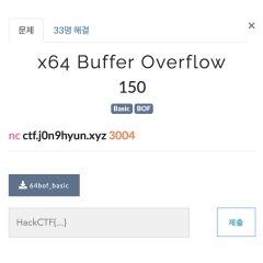 x64 Simple_size_BOF