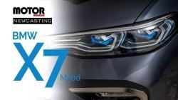 BMW X7 M50d, 이것이 럭셔리 대형 SUV. 5인승 시트와 7인승 시트 중 선택 가능