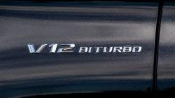 벤츠 - 2016 벤츠 S클래스 쿠페 AMG - 외부 12.jpg