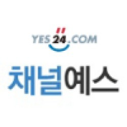 yes24 이미지