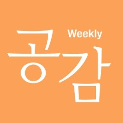 weekly 이미지
