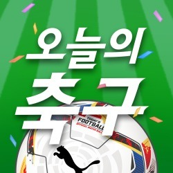 todayfootball 이미지