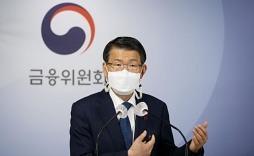 정부, 청년층 주거 안정 위해 40년 '초장기 모기지' 도입