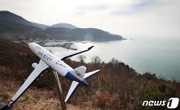 가덕신공항 특별법 국회 통과..김경수