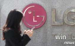 LG-SK, 10년간 배터리 평화 협정..